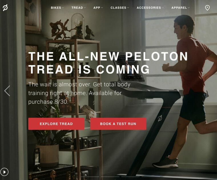 Peloton website mentioning August 30th date.