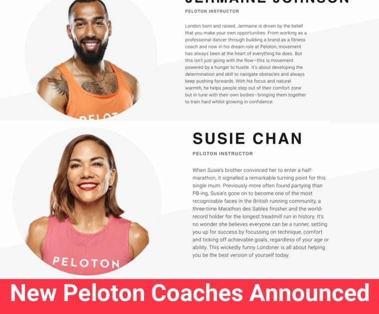 Image credit Peloton website