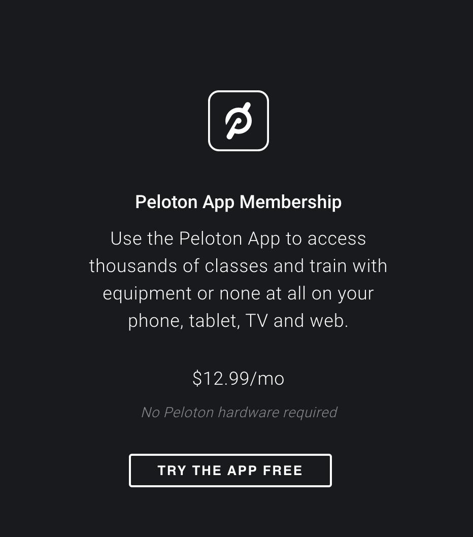 Peloton now refers to Peloton Digital as the Peloton App Membership